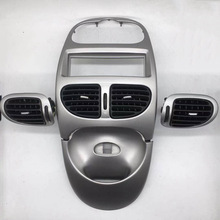 Fan Air-Conditioning-Panel Peugeot-206 Air-Outlet Citroen for Blade Paddle Dashboard