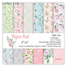 Lychee Life – tampons de Scrapbooking en papier, 12 feuilles de papier, motif fleur, pour arrière-plan artistique, Origami, pour la fabrication de cartes, artisanat