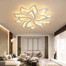 Светодиодная Люстра для гостиной спальни домашняя люстра современная