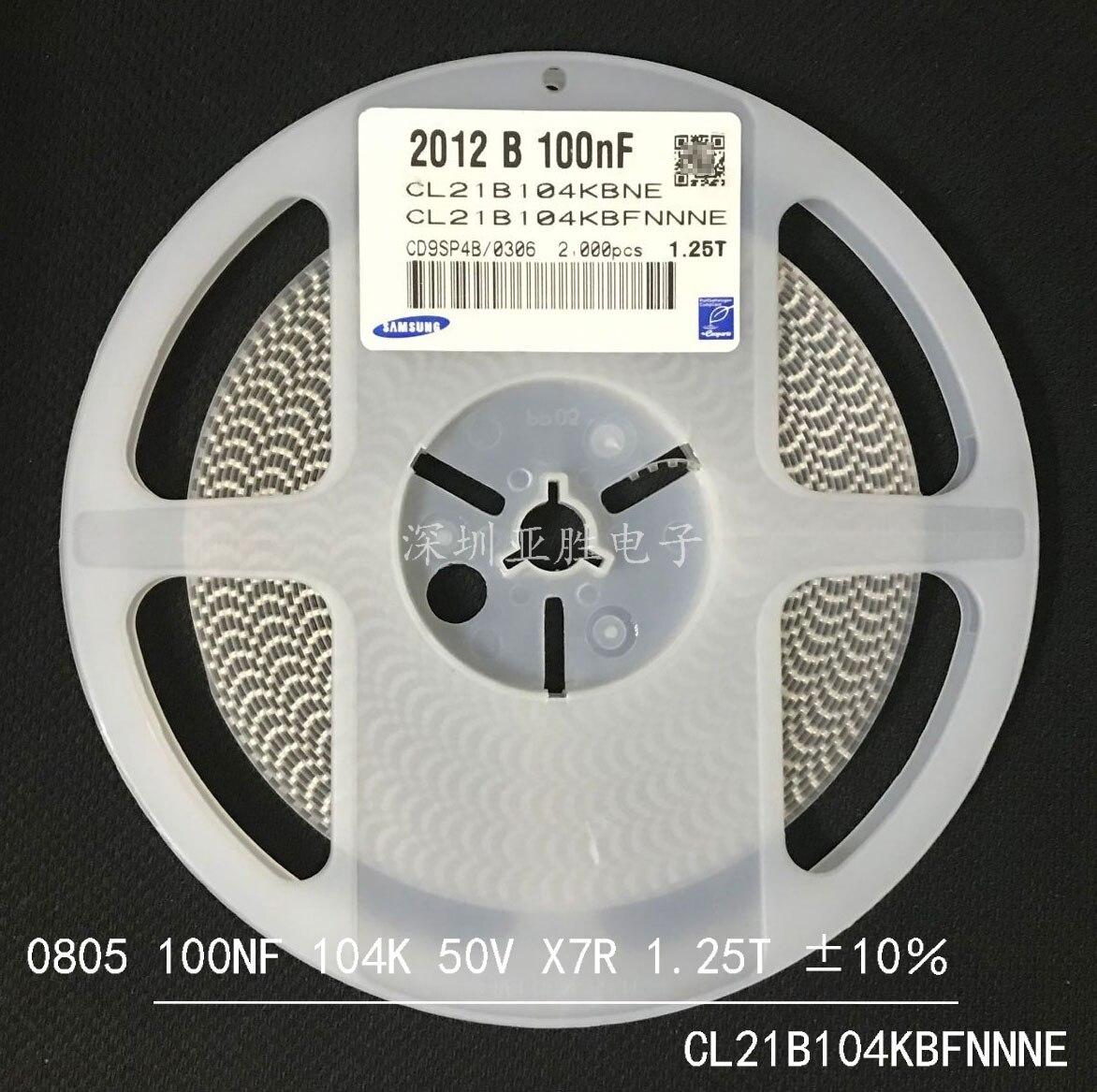 CL21B104KBFNNNE CAP CER 0805 100nF 104K ±10% 50V X7R Ceramic Capacitor 2000pcs Ceramic Capacitor