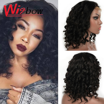 Natural Brazilian Human Hair Loose Wave Closure Wigs Funmi Curly 4*4 Brown Lace Wig Egg Curly Bouncy Curl Humain Hair Wigs top quality funmi hair for uk nigeria bouncy aunty romance curl human weaves 3bundles lot free shipping by dhl