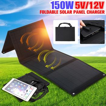 150W 12V 5V składany podwójny Panel solarny USB przenośny składany wodoodporny Panel słoneczny słoneczna ładowarka telefonu komórkowego bateria do telefonów komórkowych opłata tanie i dobre opinie KINCO CN (pochodzenie) 104x35x0 5cm Folding Panel Monokryształów krzemu