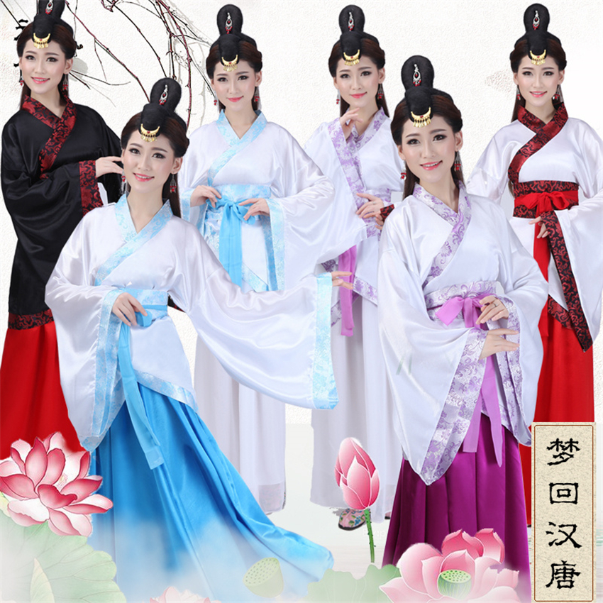 Chinese Traditional Hanfu Dress Woman Elegant Dance Costumes Ancient Tang Dynasty Retro Cheongsam New Year Photography Clothing