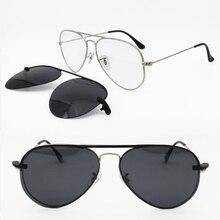 metal clip on sunglasses 33054 big size pilot shape trendy prescription glasses with megnatic onpolarized lenses