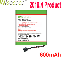 WISECOCO New 600mAh WX30 SNN5951A Battery For Motorola 360 1st Gen MOTO Smart Watch In Stock+Tracking Number