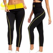 Lazawg утягивающие штаны для йоги женские талии тренажер корсет