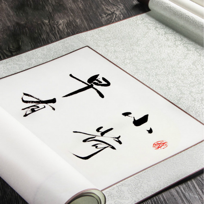 Blank Rice Paper Axis Hanging Axis For Chinese Painting Calligraphy Hanging Axis With Raw Xuan Paper Calligraphy Supplies