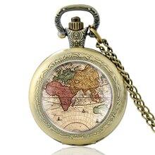 High Quality Vintage World Map Glass Dome Quartz Pocket Watch Classic Men Women  Bronze Necklace Pendant Gifts