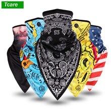 Удлиненные дышащие ветрозащитные маски Tcare для езды на мотоцикле и занятий спортом