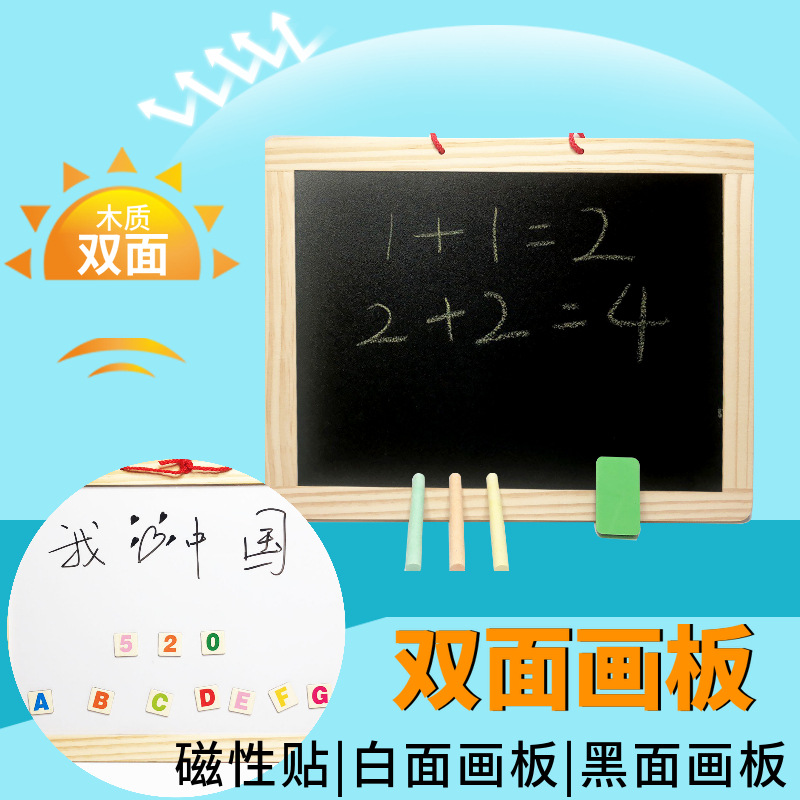 Children Double-Sided Sketchpad Magnetic Drawing Board Fine Art Painted Graffiti Color CHILDREN'S Magnetic Educational Toy Small