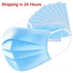 使い捨てイヤーループのフェイス口防塵マスク顔 3 層 PM2.5 Anti-COVID-19 マスク抗ウイルスウイルス対策不織布保護マスク