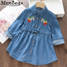 Menoea Girls Denim Dress 2017 New Backless Dress European and American Style Kids Dress Children Clothing 3-7Y Girls Clothes