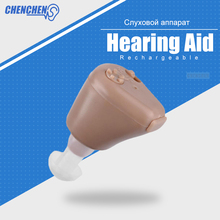 Rechargeable Hearing Aid Invisible US/EU Plug With Box Mini Ear Amplifier Aids Audifonos
