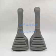 Excavator Handle glue  joystick  Dirt proof Cover Operating Rod Accessories for Liugong 906 907 908 915 920 922 925D