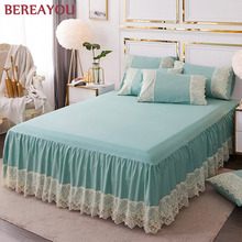 Romantic Lace Bed Skirt Sets Solid Color Soft Fitted Bed Sheet Full Queen King Size Bedding Bedspread and Pillowcase colcha cama