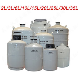 Tanque de nitrógeno líquido 2L 3L 6L 10L 15L 20L 30L 35L contenedor de nitrógeno líquido Las latas están hechas de aluminio de aviación con fundas protectoras