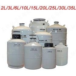 Vloeibare stikstof tank 2L 3L 6L 10L 15L 20L 30L 35L vloeibare stikstof container blikjes worden gemaakt van luchtvaart aluminium met te beschermen gevallen