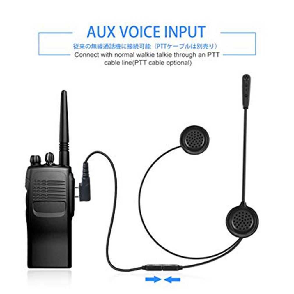Motorcycle Interphone Built-in FM Radio Helmet Walkie-talkie E200 Essential Accessories