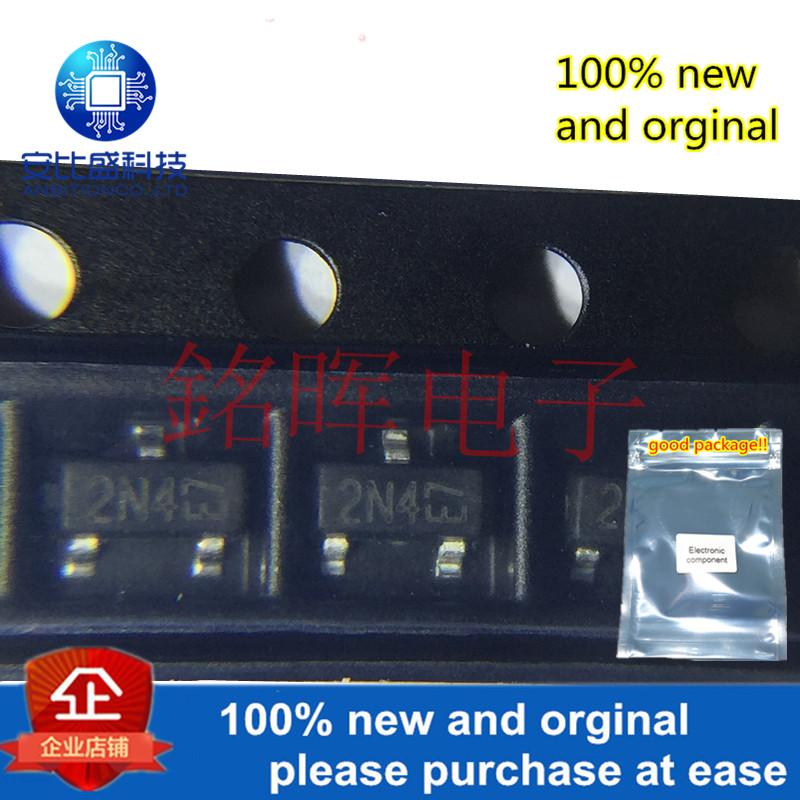10pcs 100% New And Orgianl DMG6968U-7 DMG6968U Silk-screen 2N4 SOT23 N-CHANNEL ENHANCEMENT MODE MOSFET In Stock