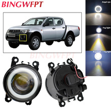 2pcs NEW Angel Eyes front bumper LED fog Lights with len For Mitsubishi L200 OUTLANDER 2 PAJERO 4 GALANT Grandis
