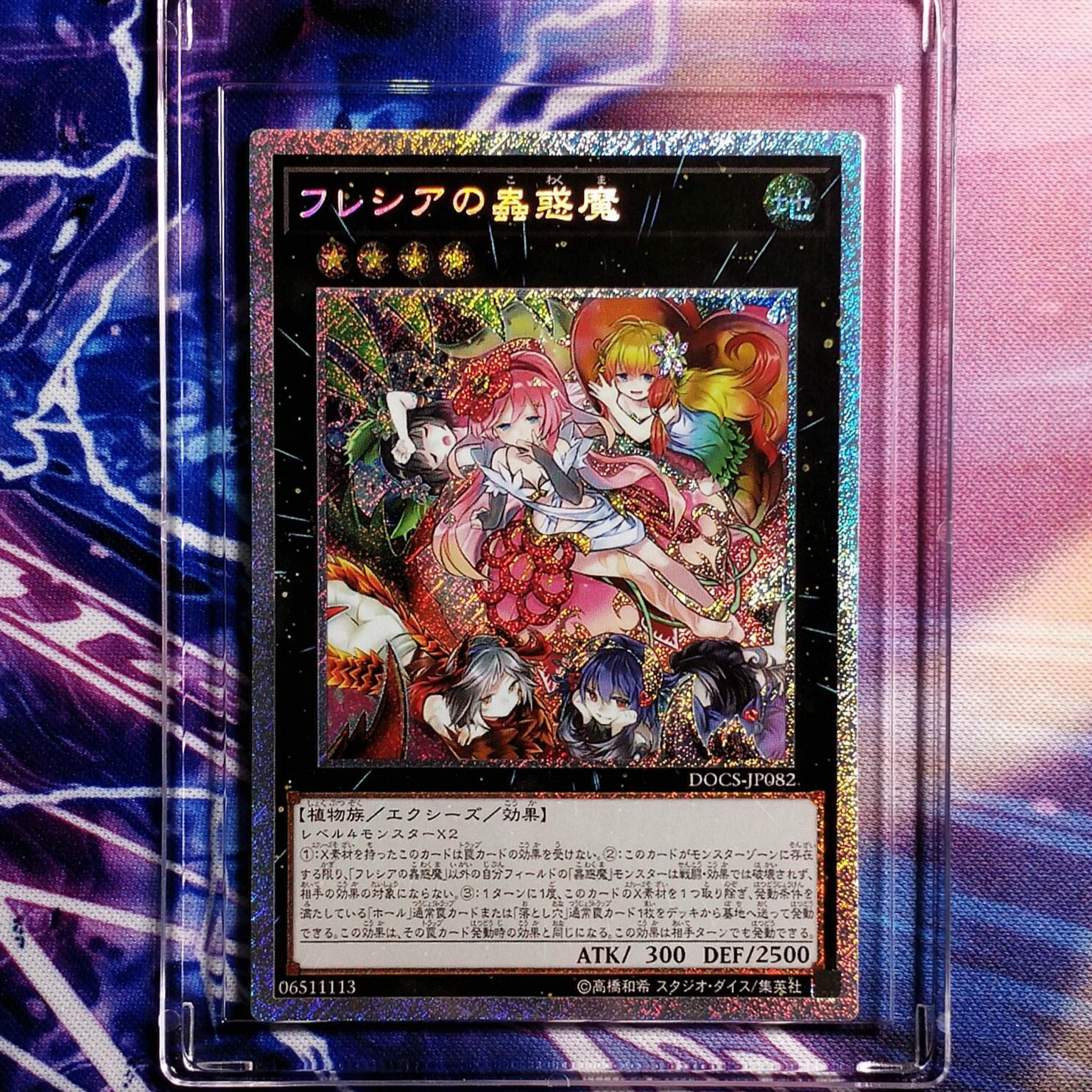 Yu Gi Oh Rain Flash Traptrix Rafflesia DIY Colorful Toys Hobbies Hobby Collectibles Game Collection Anime Cards