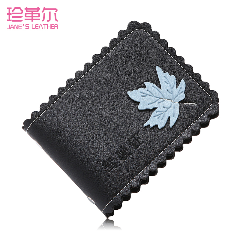APP BLOG Brand Maple Leaf Auto Driver license holder Business Card Holder Car-Covers for Documents Designer Travel Wallets 2019 image