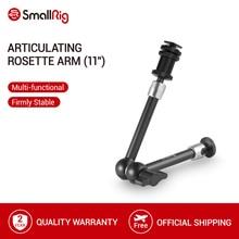 """콜드 슈 마운트 및 표준 1/4 """" 20 나사 식 나사 어댑터가있는 smallrig articulating rosette arm 최대 길이 11 인치 1498"""