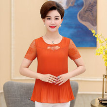 Women Summer Drape Chiffon Blouses Thin Crepe Lace Crochet Patchwork Short Sleeve Round Collar Tops Female Chic Classy Blouse