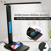 Smart Touch 10W sans fil charge Led lampe de bureau avec calendrier température réveil chambre pliable oeil protéger liseuse