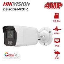 Hikvision DS-2CD2047G1-L 4MP ColorVu POE IP Bullet Security Camera Network CCTV Cam IP67 Full Color H.265 ONVIF P2P