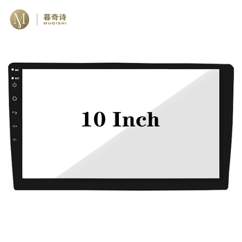 10 inch car navigaiton film screen tempered glass auto radio multimedia display screen protector anti-scratch GPS cover glass image