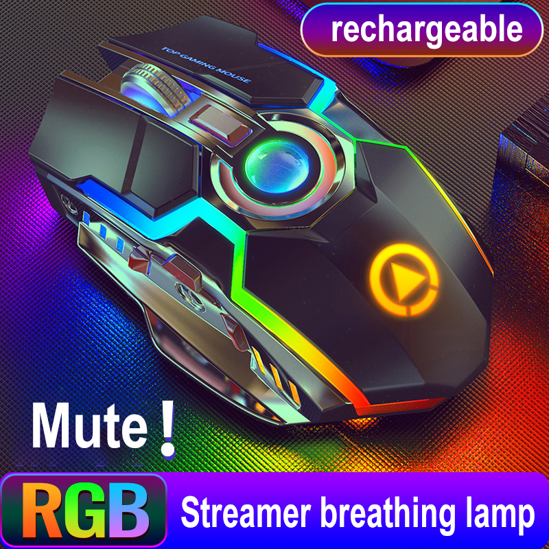 rechargeable and mute