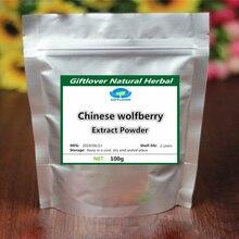 100% Lycium Barbarum L.Goji Berry Extract Powder,Red Wolfberry Extract Powder