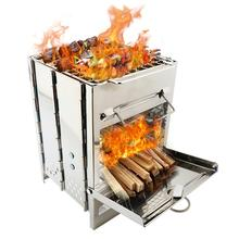 Practical Mini Cooking Picnic Outdoor Barbecue Stove Portable Lightweight Stainless Steel Wood Burning Camping Folding Grill foldable bbq grill outdoor camping picnic cooking grill portable stainless steel charcoal grilling stove barbecue accessory tool
