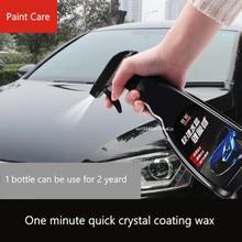 Car Paint Care Ceramic Coating Agent Nano Crystal Wax Anti scratch Coating Polishing Liquid Spray for auto body paint glass care