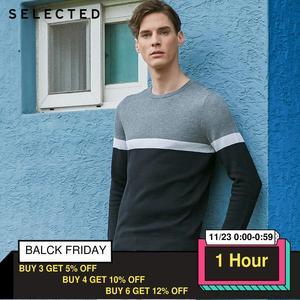 Image 1 - Pull en tricot à manches longues à col rond S