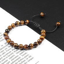 8mm Tiger Eye Stone Beads Bracelet Adjustable Braided Rope Bangles Natural Lava Rock Men Women Yoga Healing Balance Bracelets