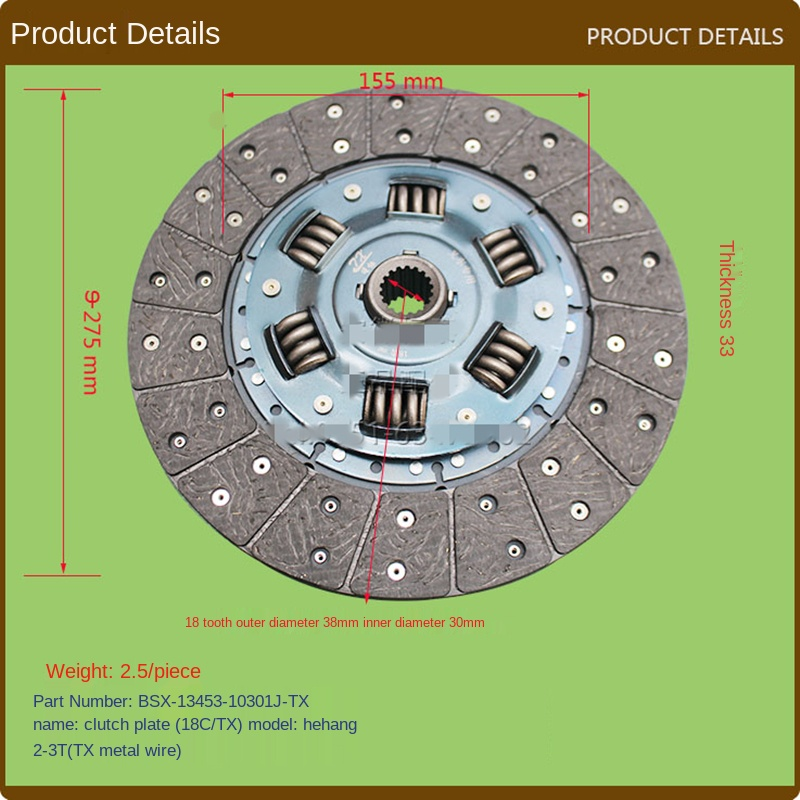Для пластины сцепления вилочного погрузчика/фрикционной пластины/подвесного диска сцепления, транспортировка Hehang От 2 до 3 лет 13453-10301J, каче...