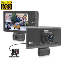 3 Lens Car Video Recorder DVR Camera Full HD 1080P 3