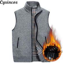 CYSINCOS2019 мужской зимний шерстяной свитер, жилет Мужской без рукавов Вязанный жилет куртка теплый флисовый свитер размера плюс