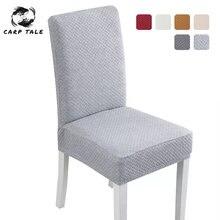 S/m/l плотный материал чехлы на стул стрейч для кухни/свадьбы