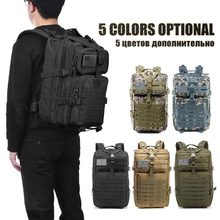 45L Military Tactical Assault Pack Backpack Army Molle Waterproof Bug Out Bag Backpacks Rucksack for Outdoor Hiking Camping цена 2017