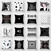 Funda de cojín geométrica blanca y negra, funda de almohada de poliéster, funda decorativa para sofá cama de coche, funda de almohada de 45x45 cm INS, decoración nórdica para el hogar