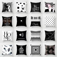 Czarny biały geometryczna poduszka pokrywa poszewka na poduszkę z poliestru sofa samochodowa łóżko poszewka dekoracyjna 45*45cm INS dekoracje domowe w stylu nordyckim tanie tanio Dekoracyjne Drukowane Tkane GEOMETRIC Plac MU411 Geometric portrait Cushion Covers 100 poliester Zwykły INS Nordic pillow covers