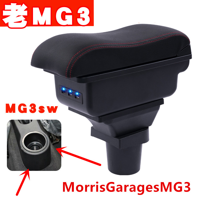 For MorrisGaragesMG3 mg3 armrest box central Store content Storage box with cup holder ashtray USB interface products 2007 2016|Armrests|   - title=