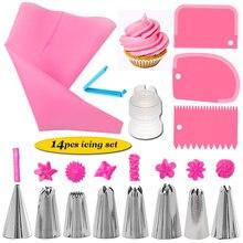 14 набор инструментов для украшения торта наконечники выпечки