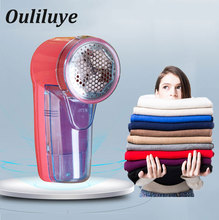 Portable Electric Clothing Lint Pill Lint Remover Sweater Substances Shaver Spooling Machine To Remove The Pellets newest portable electric clothing lint pill remover sweater substances shaver machine to remove the pellets lint fuzz removers