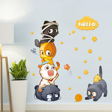 Cartoon Animal Cats Pyramid Wall Sticker for Kids Baby Nursery Room Decoration Removable Wallpaper Decals(China)