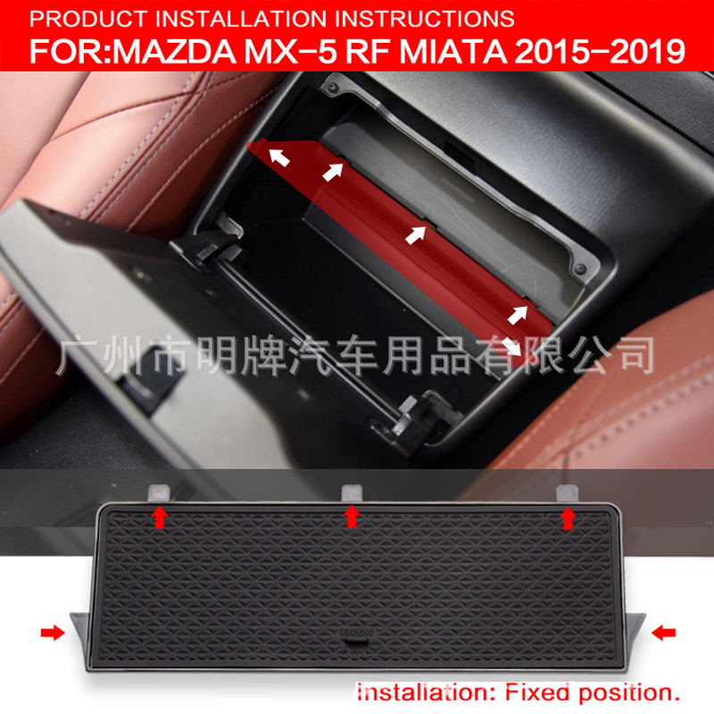 Image 5 - fit for Mazda MX 5 2015 2019 RF / MIATA Car Storage Armrest Box Center Console Glove Organizer Tray Retrofit Classify Sort Out-in Stowing Tidying from Automobiles & Motorcycles