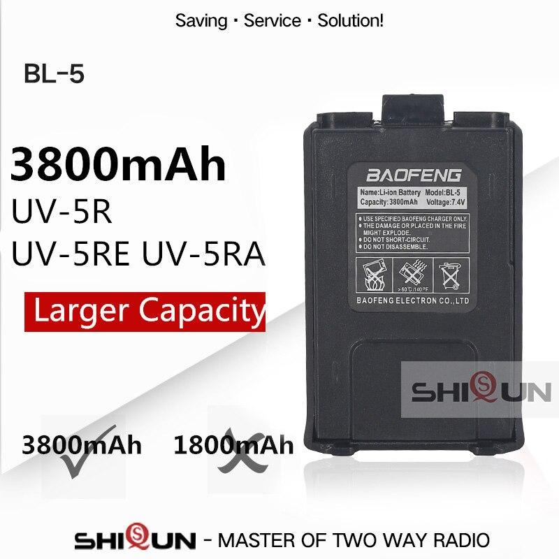 Two Way Radio Battery for BAOFENG UV-5R Li-ion 7.4V 1800MAH Original Battery